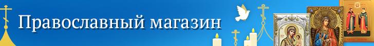 ortodoxshop